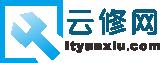 石家庄云修科技有限公司